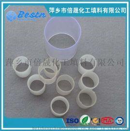 厂家供应PP拉西环填料 ,塑料化工填料,拉西环