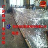 机械设备真空铝箔袋 大型立体真空袋 超宽真空铝箔膜
