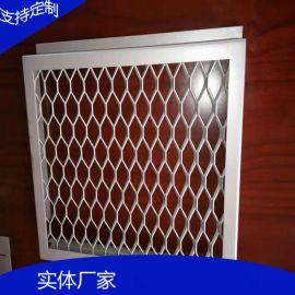铝板装饰网厂家@上海铝板装饰网@专业生产铝板装饰网