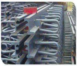 供应C型桥梁伸缩缝欢迎来电