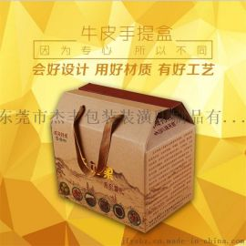 东莞印刷厂家专业定制化妆品盒生产 彩盒 包装盒 纸盒 礼品纸盒 批量生产