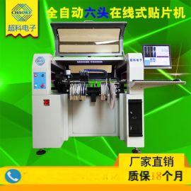 国产SMT贴片机超科L-650A贴片机