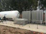 60立方LNG储罐