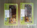 上海百味鸡抽真空充氮气保鲜持久超市专用包装机