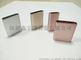 鑫宇锋X92铝USB外壳