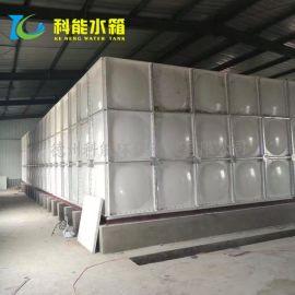 武城科能水箱厂家直销外形美观 橡塑棉保温 消防玻璃钢水箱重量轻