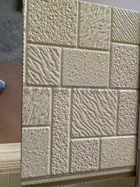 岗亭别墅活动房保温装饰 金属雕花板 餐车制造农村旧房翻新