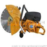 手提式汽油切割機 鋼筋混凝土切割機 廠家直銷價格低