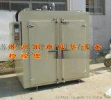 自动恒温高温干燥箱 高温烘干箱 电热高温烘箱