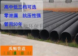 永州钢带增强螺旋波纹管禹顺排水管