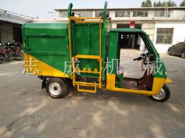 促销电动三轮垃圾车小区物业自动翻桶保洁车自卸环卫车