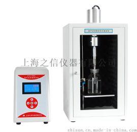 超声波细胞粉碎机 JYD-650L数显控制 操作简单 温度保护