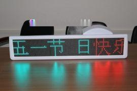 彩色出租车led车顶灯【全彩色和单色的效果对比】带高清图片