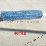 丰运管业供应蓝色300mm风管柔软布料通风管