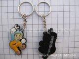2D立体小矮人快修广告pvc卡通钥匙扣礼品