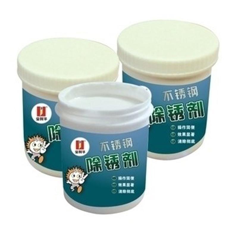 低价供应各类日用品标 超市价格标签 高品质做工精细不干胶标签