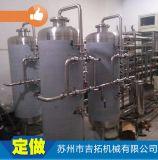 廠家直銷 不鏽鋼石英砂活性炭過濾器  筒式原水精密過濾器