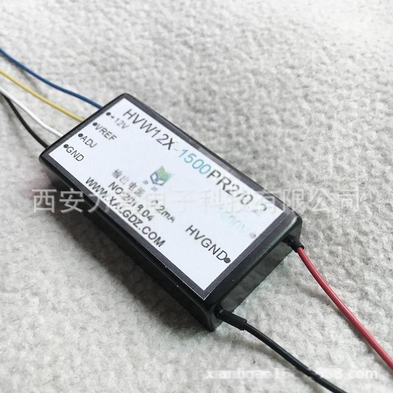 『西安力高』光电倍增管专用PCB插针**可调高压升压电源