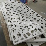 雕花图案氟碳铝单板,造型镂空单板幕墙