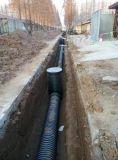 高質量污水管網_排污管道_排水塑料檢查井_一站式採購廠家