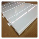 武汉工地铝单板幕墙 外墙白色氟碳2mm冲孔铝单板