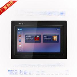 7.0安卓系統人機界面工業電阻屏 嵌入式工控一體機 廠家批發定制