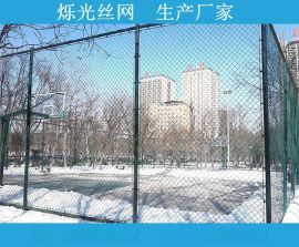 咸宁室外3人制笼式足球场围栏网厂家 足球场围网全国直销