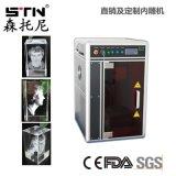 三维激光内雕机 水晶激光内雕机 玻璃激光内雕机 3d激光内雕机