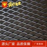 高強重型鋼板網  低碳衝壓鋼板網   多用防滑腳踏網