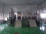 液壓升降乳化機 真空均質混合機 高速攪拌乳化機