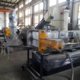 大棚膜造粒机 高效薄膜造粒机制造厂