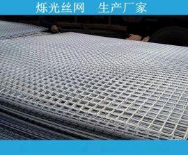 金属网片厂家 异形电焊网片 钢筋网片 建筑抹墙网