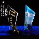 五星水晶獎牌 水晶切割獎盃 特色新款頒獎比賽用