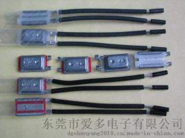 SENSATA 7AM系列温控器
