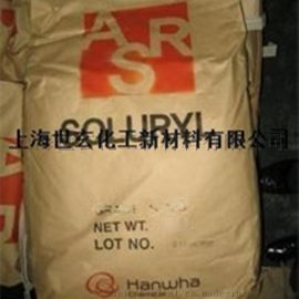 韩华水性丙烯酸固体树脂 Soluryl-120