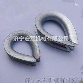 BS EN13411-1套环 钢丝绳鸡心环 猫眼
