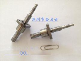 进口台湾微型滚珠丝杆SFK0802.5-DFC7-110