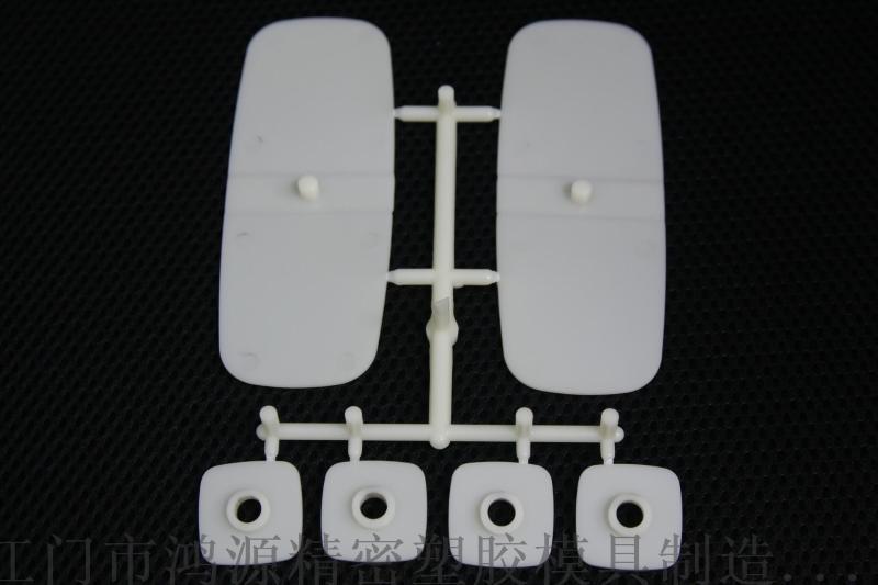 塑胶制品设计工厂  卫浴塑料产品开模具注塑生产