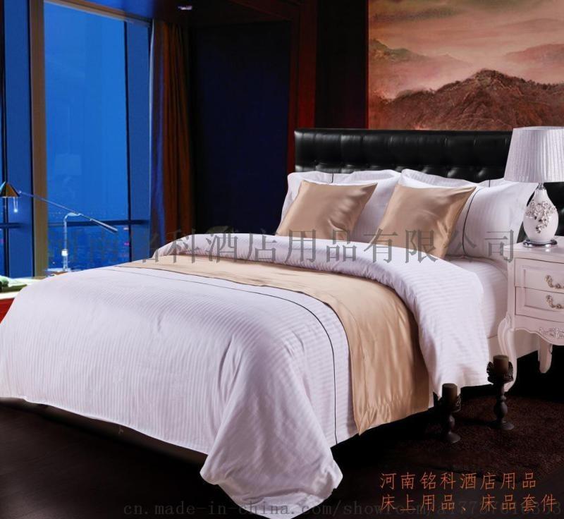 铭科酒店用品供应酒店客房用品,客房布草,一次性用品