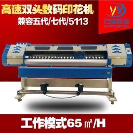 服装布料热转印纸打印机 鼠标垫抱枕打印机 数码印花机