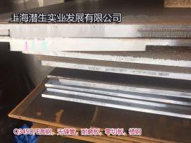NM400耐磨板现货库存 存放地 上海提货 兴澄特钢