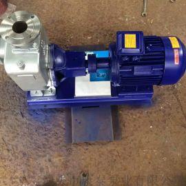 供应泊头康泰100CYZ-40型自吸式离心泵