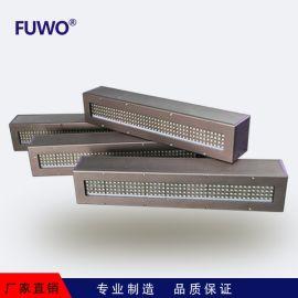 LED印刷干燥光源,紫外线UV固化光源