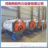 0.5吨1吨2吨3吨4吨燃油气蒸汽锅炉全套品质保证