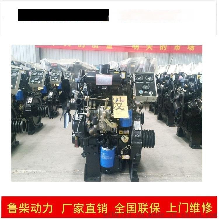 农业收割机械2110两缸柴油机带皮带轮东北内蒙河南河北农业收获车用2缸柴油发动机