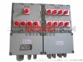 BXMD系列防爆照明(动力)配电箱