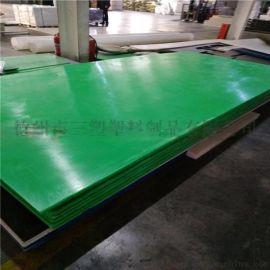 韧性强高耐磨聚乙烯pe塑料板 用机械衬里绝缘垫层