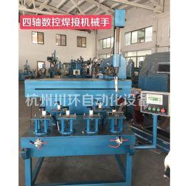 诚信厂家 四轴数控自动化焊接设备机械手专机 不锈钢环缝二保焊机