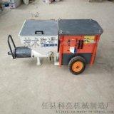 高压墙面砂浆喷涂机 让人喜欢的就是这台机器的高效