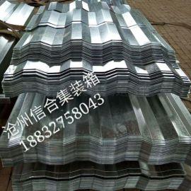 沧州信合生产集装箱侧板顶板前端板瓦楞板镀锌板